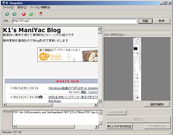 IE_Snapshot.jpg