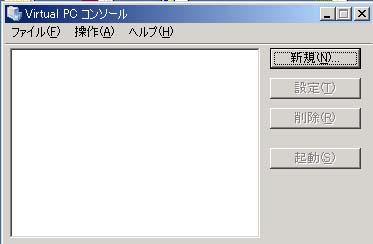 VPC2004.jpg