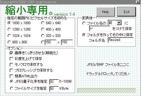 _8Fk_8F_AC_90_EA_97p.jpg