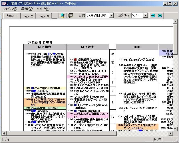 TV_Print.jpg