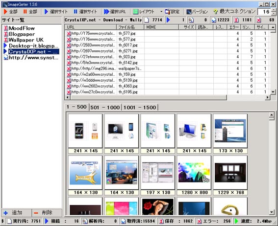 ImageGeter.jpg
