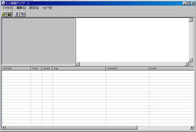 ExifOverWrite.jpg