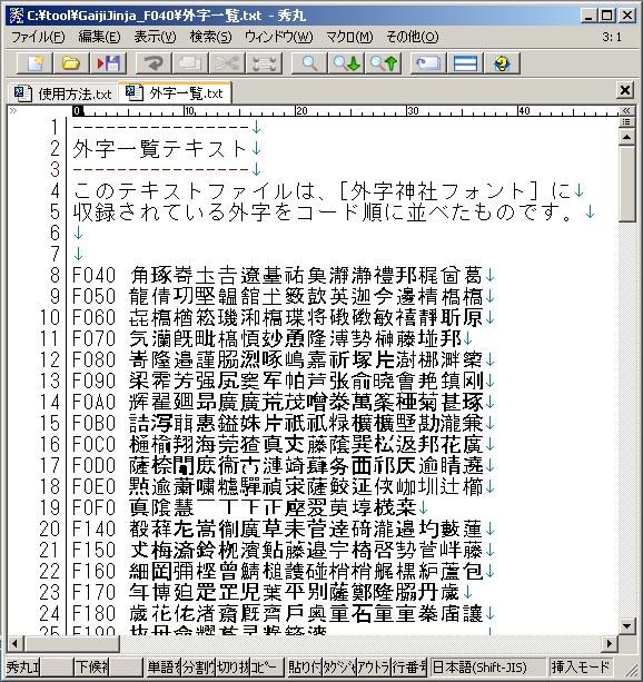 _8AO_8E_9A.jpg