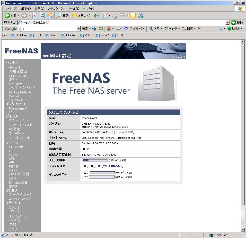 FreeNas01.jpg