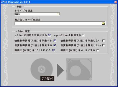 CPRM_Decrypter.png