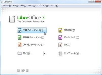 LibreOffice3.jpg